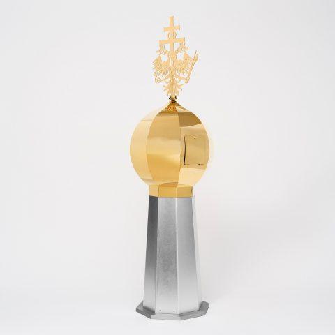 Goldener Apfel / AUSTRIA FOR LIFE